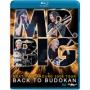 Mr. Big -- Back To Budokan (Blu-ray)