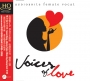 Audiophile Voices -- Voices Of Love (HQCD)