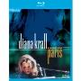 Diana Krall -- Live In Paris (Blu-ray)