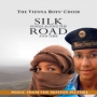 Vienna Boys' Choir -- Silk Songs Along The Road And Time (CD)
