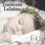 Various Artists -- Growing Minds with Music - Traditional Lullabies (CD)