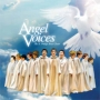 St. Philips Boys Choir -- Angel Voices (2 CD)