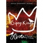 Gipsy Kings -- Live at Kentwood House in London (DVD)