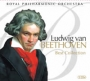 Royal Philharmonic Orchestra -- Beethoven Collection (3CD)