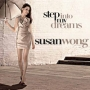 Susan Wong -- Step Into My Dreams (LP)