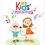 Various Artists -- Kids Karaoke (2CD) (Evokids)