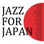 Various Artists -- Jazz For Japan (2CD)