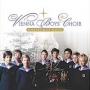 Vienna Boys' Choir -- Christmas Gala (CD)